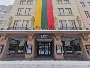 Nacionalinis Kauno dramos teatras 2021 m. sausio 13-ąją. Nuotrauka iš NKDT archyvo