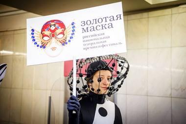 """""""Auksinės kaukės"""" performansas Maskvos metro. Nuotrauka iš goldenmask.ru"""