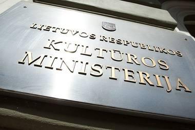 Kultūros ministerija skelbia Vyriausybės premijos laureatus.