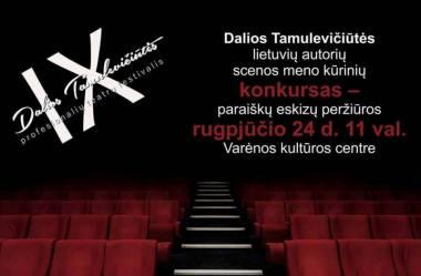 Dalios Tamulevičiūtės lietuvių autorių scenos meno kūrinių konkurso plakatas