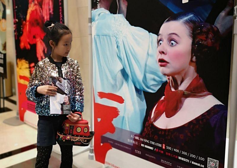 Vilniaus mažojo teatro gastrolės Kinijoje. Nuotrauka iš VMT archyvo