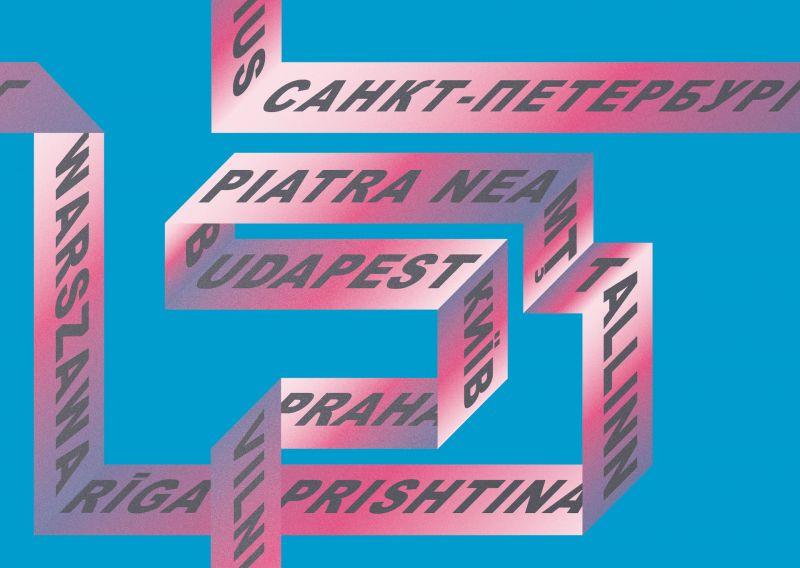 Festivalio POSTWEST plakatas. Jaunimo teatro archyvo nuotrauka