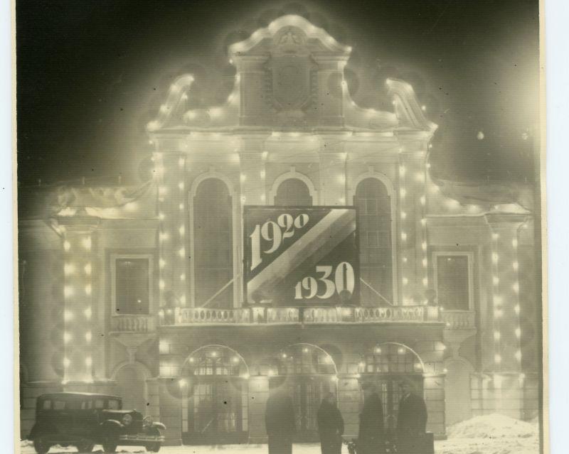 Valstybės teatras, 1930.