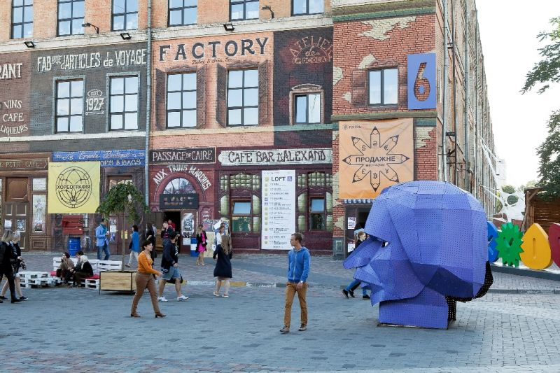 "Kijevo ""ArtZavod Platforma"" - šiemečio ""Gogolfest"" erdvė. LKI archyvo nuotrauka"