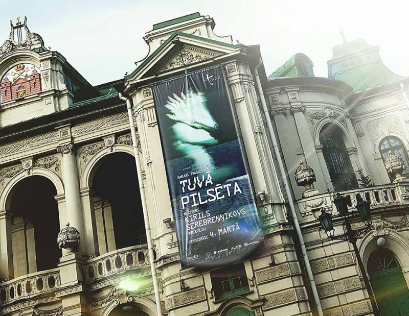 Latvijos nacionalinis teatras ir premjeros plakatas