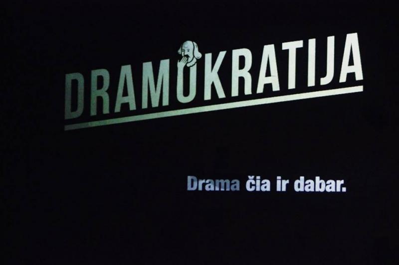 """""""Dramokratijos"""" logotipas"""