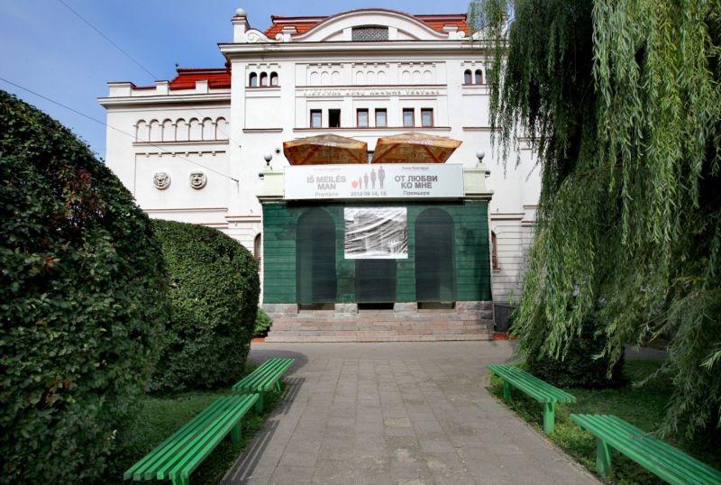 Lietuvos Rusų dramos teatras veikia seniausiame Vilniaus teatro pastate Basanavičiaus gatvėje. Vidmanto Balkūno (lrytas.lt) nuotrauka