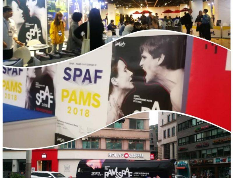 """""""Žuvėdros"""" nuotrauka – pagrindinis Seulo scenos menų festivalio įvaizdis."""